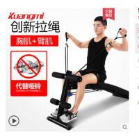 户外 仰卧板健身器材家用器收腹机腹肌板运动多功能仰卧起坐板健腹