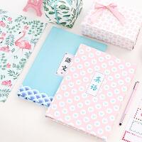 小清新印花包书纸礼物包装纸实用环保手工DIY书皮纸书衣学生文具