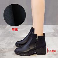 冬鞋女2018新款靴子女韩版粗跟短靴百搭加绒马丁靴女学生高跟女靴 春秋薄绒 黑色
