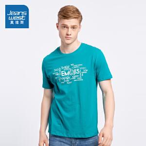 [尾品汇价:21.9元,20日10点-25日10点]真维斯男装夏装时尚圆领印花短袖T恤