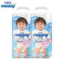 moony 裤型纸尿裤XL38男宝*2包