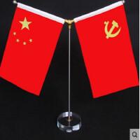 水晶Y型党旗摆件 小红旗办公室桌旗会议室桌面旗杆旗架旗座