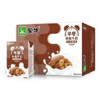【7月产】蒙牛早餐奶核桃味250ml*12