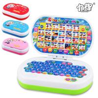 升级版儿童益智早教故事学习机婴幼儿电脑玩具 不带鼠标