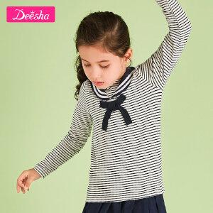 【3折价:40】笛莎女童T恤2019春装新款中大童海军风条纹长袖T恤儿童时尚T恤