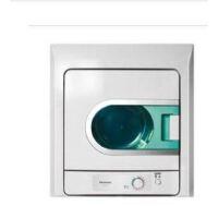 Panasonic 松下NH45-19T 4.5公斤大容量干衣机 烘干机 正品 现货