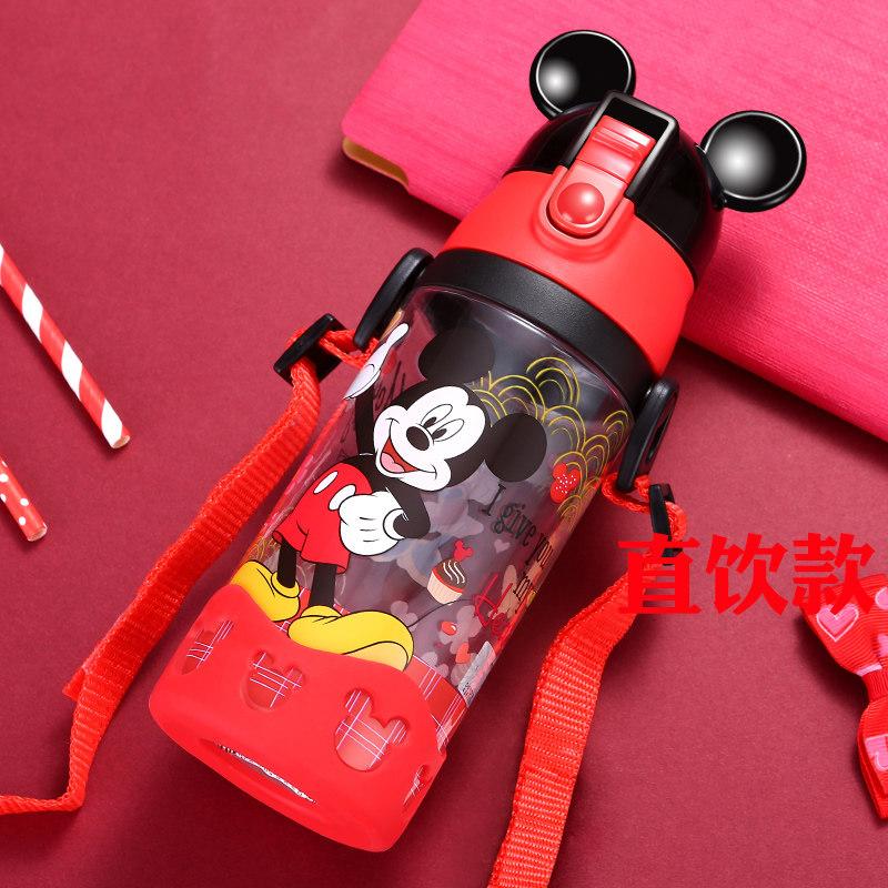儿童水杯宝宝水壶小学生喝水杯子夏季塑料杯可爱卡通直饮杯a232