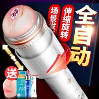 抽插发声全自动飞机杯男用电动夹吸工具男性自卫慰器情趣用品