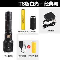 26650强光手电筒充电探照灯户外1000w氙气灯防水远光手电筒