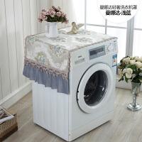 欧式雪尼尔蕾丝洗衣机罩滚筒单开门冰箱床头柜盖布防尘布艺盖巾