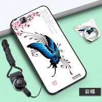 华为g7手机壳 麦芒C199S手机套tl00保护套硅胶防摔ul20潮男潮潮潮