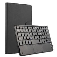 华为M2 10.0键盘皮套 保护套M2-A01W/L平板无线键盘支撑套包