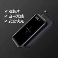 20190904044059485无线充电宝自带线超薄迷你通用便携移动电源华为苹果X三星充电器