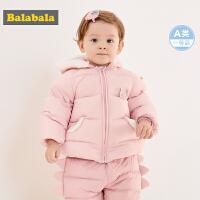 巴拉巴拉童装儿童羽绒服轻薄短款婴儿保暖外套秋冬2018新款加绒女