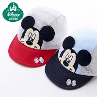 迪士尼宝宝我爱帽帽时尚网眼棒球帽 夏季婴儿纯棉帽子 男童鸭舌帽 儿童圆顶休闲凉帽子