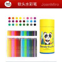 美乐 水彩笔套装幼儿园水彩笔安全可水洗儿童画笔套装软头水彩笔 儿童软头水彩笔