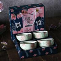 白领公社 餐具套装 公司小礼品碗赠品新款家用碗筷套装日式陶瓷套碗礼盒装结婚回礼节日年会礼品
