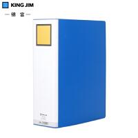 KING JIM 锦宫978GS文件夹 A4资料夹 二孔单开管文件夹 8CM容纸量 80mm文件管理收纳夹