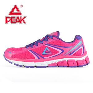 Peak/匹克 春季女款 耐磨防滑舒适透气运动时尚跑步鞋E61078H
