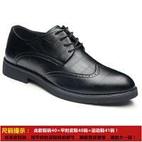 皮鞋男士韩版商务正装潮流布洛克增高男鞋英伦黑色休闲小皮鞋