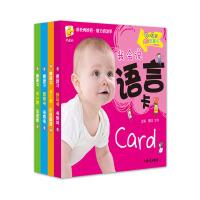 99任选5件 0-3岁宝贝启智卡柠檬树系列幼儿启蒙认知数字物品动物语言卡0-1-2-3-4-5宝宝早教撕不烂卡片