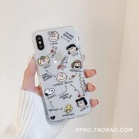 卡通软壳8plus苹果x手机壳XS Max/XR/iPhoneX/7p/6女iphone6s情侣 6/6s 史努比家族