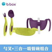 W 吸管碗三合一多用辅食碗 婴儿吸管碗宝宝零食碗 儿童餐具D 勺叉+三合一吸管碗()