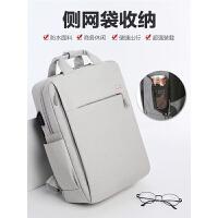 笔记本电脑包双肩背包14 15.6寸苹果15华为13小米男女休闲简约潮流