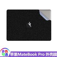 苹果MacBook Pro 13.3寸A1502视网膜屏A1425笔记本外壳膜保护贴纸