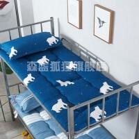 2.0保暖宿舍床垫褥子单人寄宿1.8mx90蓬松地铺幼儿园棉被床铺方便