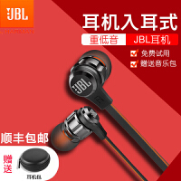 JBL T180A耳机入耳式重低音炮手机电脑运动面条有线带麦安卓通用