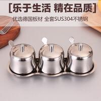 德国304不锈钢调味罐套装调料盒盐罐三件套 厨房用品佐料 厨味三味SUS304套装活动 送保鲜碗