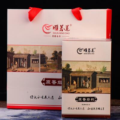 【两盒一起拍, 荒野老白茶】顺茗道福鼎白茶 岩韵老白茶散茶 100克/盒