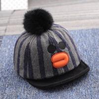 宝宝帽子秋冬男童鸭舌帽6-12个月婴儿冬天1一2岁小童女棒球帽0潮 均码