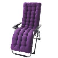 加厚秋冬季躺椅垫子折叠摇椅坐垫椅子靠垫一体通用棉垫沙发靠垫 大小两种尺寸可选择