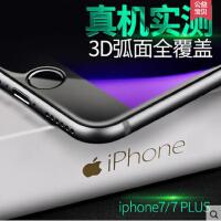 【包邮】iPhone8钢化膜8plus全屏钢化膜iPhone7Plus钢化膜苹果7钢化玻璃膜3D抗蓝光苹果7手机贴膜7