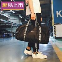 2018短途旅行包行李包女手提大容量轻便健身包男单肩斜挎运动包训练包 中