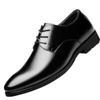 尚恩麦品牌秋季新款男士皮鞋男鞋青年商务英伦黑色休闲软皮透气正装鞋子男