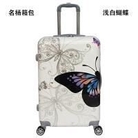 潮流卡通旅行行李箱韩版男女学生20涂鸦密码拉杆箱万向轮24寸 乳白色 白蝴蝶