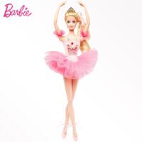 芭比娃娃Barbie芭比之芭蕾精灵珍藏款 女孩公主玩具套装生日礼物