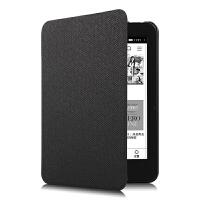 掌阅iReader Ocean保护套壳电子书阅读器皮套6.8英寸包