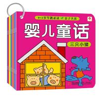 宝宝婴儿故事书0-3-6儿童早教书启蒙读物本幼儿经典童话故事绘本