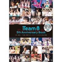 现货【深图日文】AKB48 Team8 5th Anniversary Book 五周年纪念册 附特制明信片1张 ��部麟