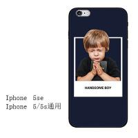 iphone7苹果6s手机壳6plus硅胶xr软壳5s网红情侣8X潮男女款xs max