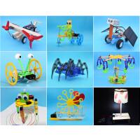 儿童科学小制作小发明小学生创意作品玩具手工diy科技实验材料包