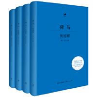 奥德赛 [古希腊]荷马 ,王焕生 上海人民出版社 9787208114029