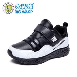 大黄蜂童鞋 男童休闲鞋 2018春秋季新款儿童韩版潮防滑鞋子3-12岁