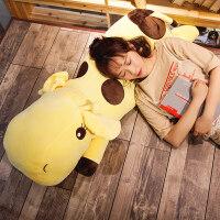 卡通趴趴长颈鹿男朋友长抱枕靠枕床头靠垫睡觉枕头大靠背可爱90cm