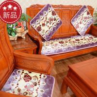 红木坐垫联邦椅实木沙发座垫真皮布艺沙发坐垫毛毯防滑坐垫