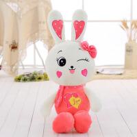 可爱兔子公仔毛绒玩具love兔布娃娃玩偶 送女友爱人生日礼物